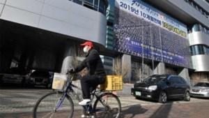 Geheimzinnige sekte speelt sleutelrol bij uitbraak coronavirus in Zuid-Korea