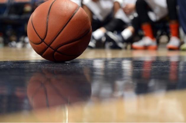 Nederlandse basketbalcompetitie ligt minimaal tot begin mei stil