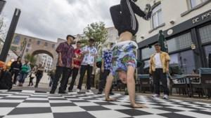 Heerlense dansschool HFC geeft online danslessen