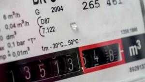 Tegelarijeveld Roermond aangedragen voor proefproject om woningen aardgasvrij te maken