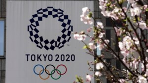 Kwalificatie voor Spelen nog geen garantie voor deelname