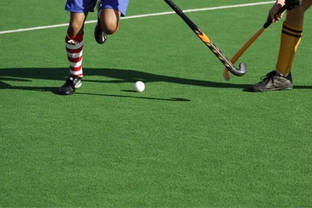 NOC*NSF: 1,7 miljoen Nederlanders minder aan sporten