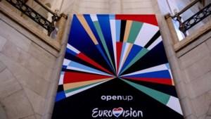 Logo Eurovisie Songfestival valt in de prijzen