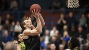 Geen basketbalcompetitie in Nederland zonder publiek