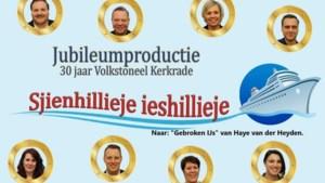 Volkstoneel Kerkrade stelt jubileumproductie uit