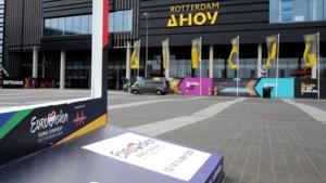 Rotterdam blij dat songfestival alsnog naar de stad komt
