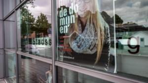 Chantage treft cultuurbedrijf in Sittard-Geleen