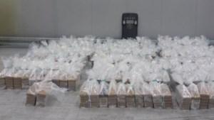 Ruim tweeduizend kilo cocaïne onderschept in bananencontainer