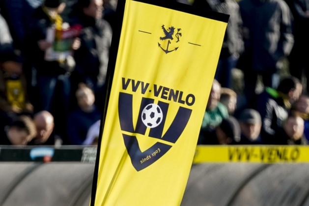 VVV past seizoenkaartbeleid aan, geen tegemoetkoming meer voor nieuwe kopers