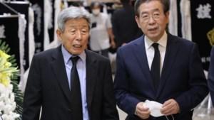 Lichaam vermiste burgemeester Seoul gevonden