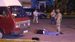 Buskaping Oekraïne beëindigd