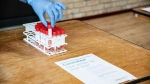 Genetische afwijking ontdekt bij jonge coronapatiënten in ziekenhuis Maastricht