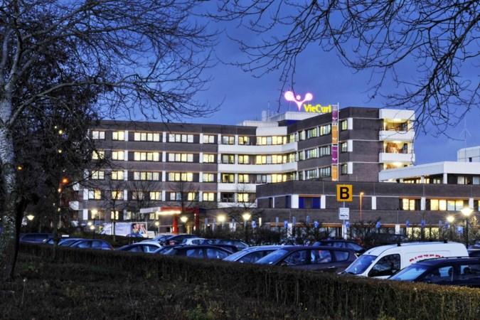 De ziekenhuisfusie, na decennia uit de mode