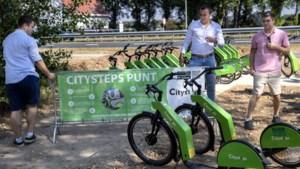 Wordt de Citystep een blijvertje in Roermond?
