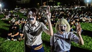 Thaise studenten trotseren hun almachtige koning Rama X