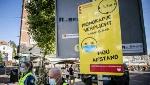 Burgemeesters lijken voor een mondkapjesplicht: 'Er moet een offer gebracht worden'