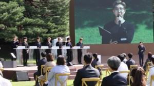 Bedrijf achter K-pop-sensatie BTS ook op de beurs populair