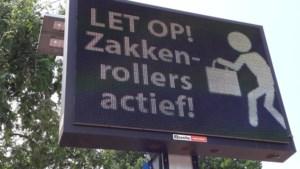 'Zakkenrollersproject Roermond is een schending van privacy en mensenrechten'