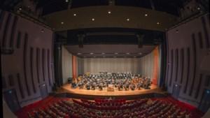 Theresiakerk van Biesland in beeld als onderkomen philharmonie zuidnederland
