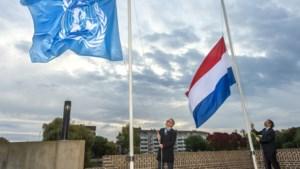 Bij het gouvernement is de vlag gehesen voor het 75-jarig jubileum van de Verenigde Naties