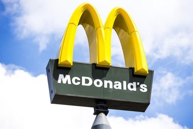 McKroket van McDonald's krijgt vegetarische variant