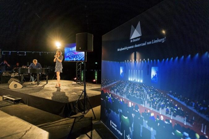 Opening M-theater in Maastricht uitgesteld naar eind februari