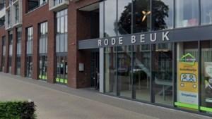 Open inloop D'r Durpswinkel Simpelveld uit voorzorg opnieuw gesloten