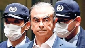 VN: arrestaties Carlos Ghosn waren onredelijk