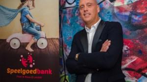 Speelgoedbank Peel en Maas | Leudal houdt zonder een cent subsidie al jaren de eigen broek op