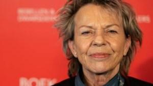 Dramaserie over Ischa Meijer en Connie Palmen binnenkort te zien