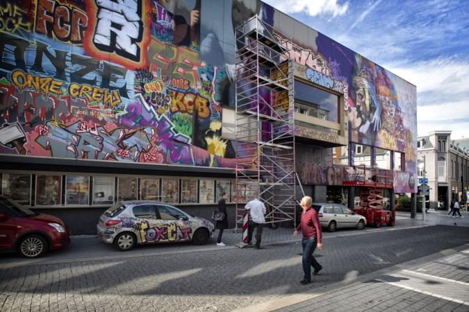 Heerlenaren kunnen bij bioscoop Quatro plekje op Wall of Fame veroveren door te doneren voor nieuwe mural