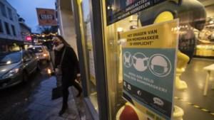 Mondkapjes kleuren het Limburgse straatbeeld op eerste verplichte draagdag