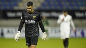 Gebroeders Van Crooij wijzen na 3-2 nederlaag VVV naar de defensie