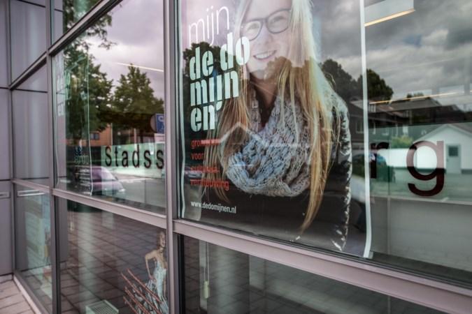 Schrijver van chantagebrief aan Sittards cultuurbedrijf De Domijnen blijft buiten beeld