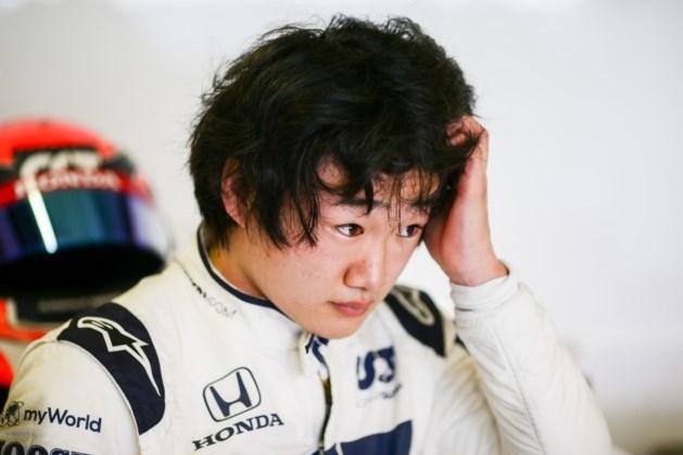 Formule 1-team AlphaTauri bevestigt komst Japanner Tsunoda