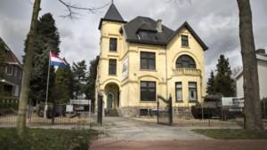 Eyewitness museum ontvangt 10.000 euro subsidie van Beek en de provincie