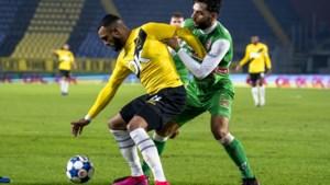 MVV-nieuwelingen Sürmeli en Soumaoro nog niet inzetbaar tegen FC Volendam