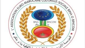 Marokkaanse stichting Bina-O-Bincom biedt verbinding en hulp