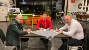 Daan Brouwers nieuwe trainer van Zwart Wit '19