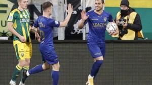 Fenomenale Giakoumakis maakt weer het verschil voor VVV: vier goals tegen ADO