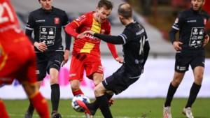 Kansloze nederlaag voor MVV bij Go Ahead Eagles