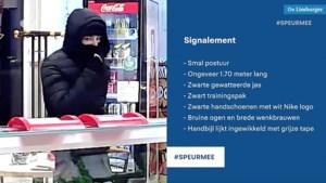 Video: Politie deelt beelden van overvalpoging op friture in Kerkrade