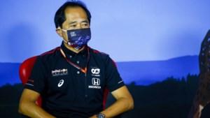 Honda werkt aan kampioensmotor voor Verstappen