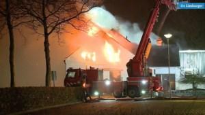 Video: Brandweer rukt uit voor grote brand in horecazaak Horn