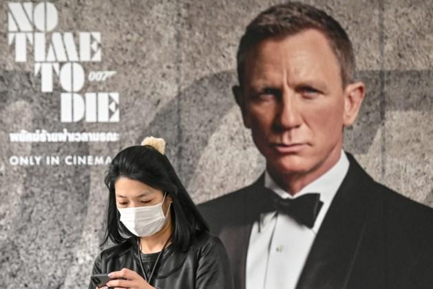 Nieuwe James Bond opnieuw uitgesteld