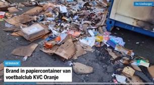 Video: Brand in papiercontainer van voetbalclub KVC Oranje