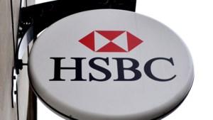 HSBC gaat eigen kantooroppervlak terugbrengen met 40 procent