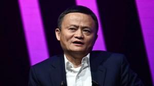 Alibaba-oprichter Ma niet langer de rijkste man van China