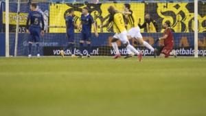 Strijd en passie VVV niet genoeg voor plek in bekerfinale