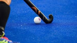 Hockeyclub Nova geeft gratis inlooptrainingen